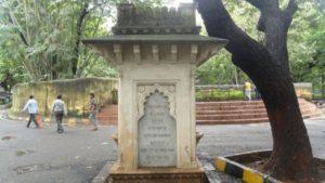 Mumbai fountai-3
