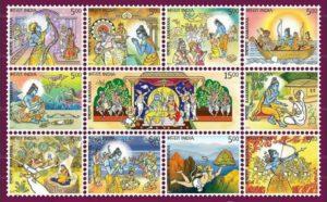 Ramayan stamps-2