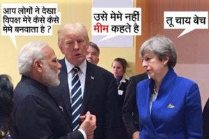 Yuva Desh-1