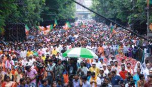 BJP Bengal-1